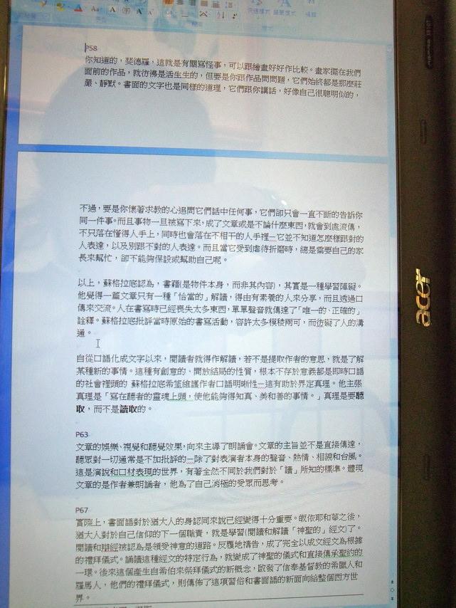 DSCF1291_resize.jpg