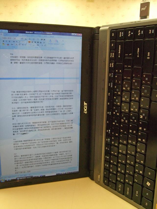 DSCF1292_resize.jpg