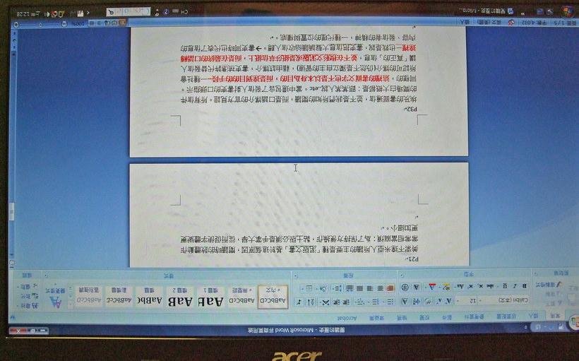DSCF1293_resize.jpg