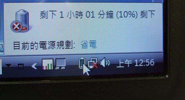 DSCF1297_resize.JPG