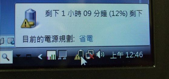 DSCF1296_resize.JPG