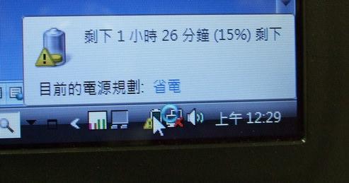 DSCF1295_resize.JPG