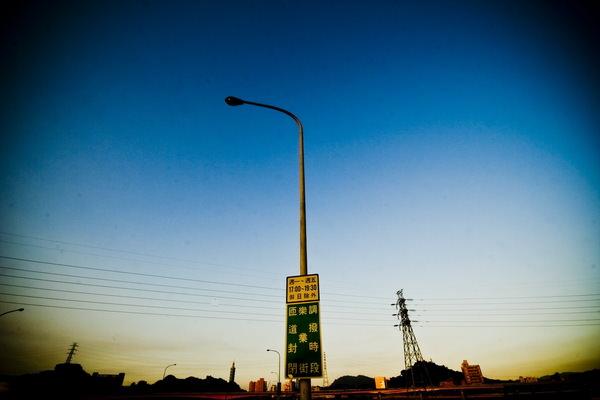 2008.08.19 台北