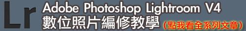 LR blog banner