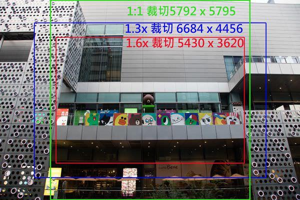 04.裁切比例_resized.jpg