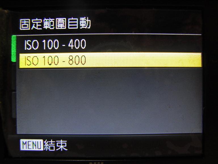 ISO_MENU_02.JPG