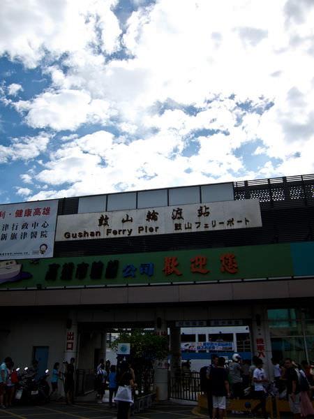20120723