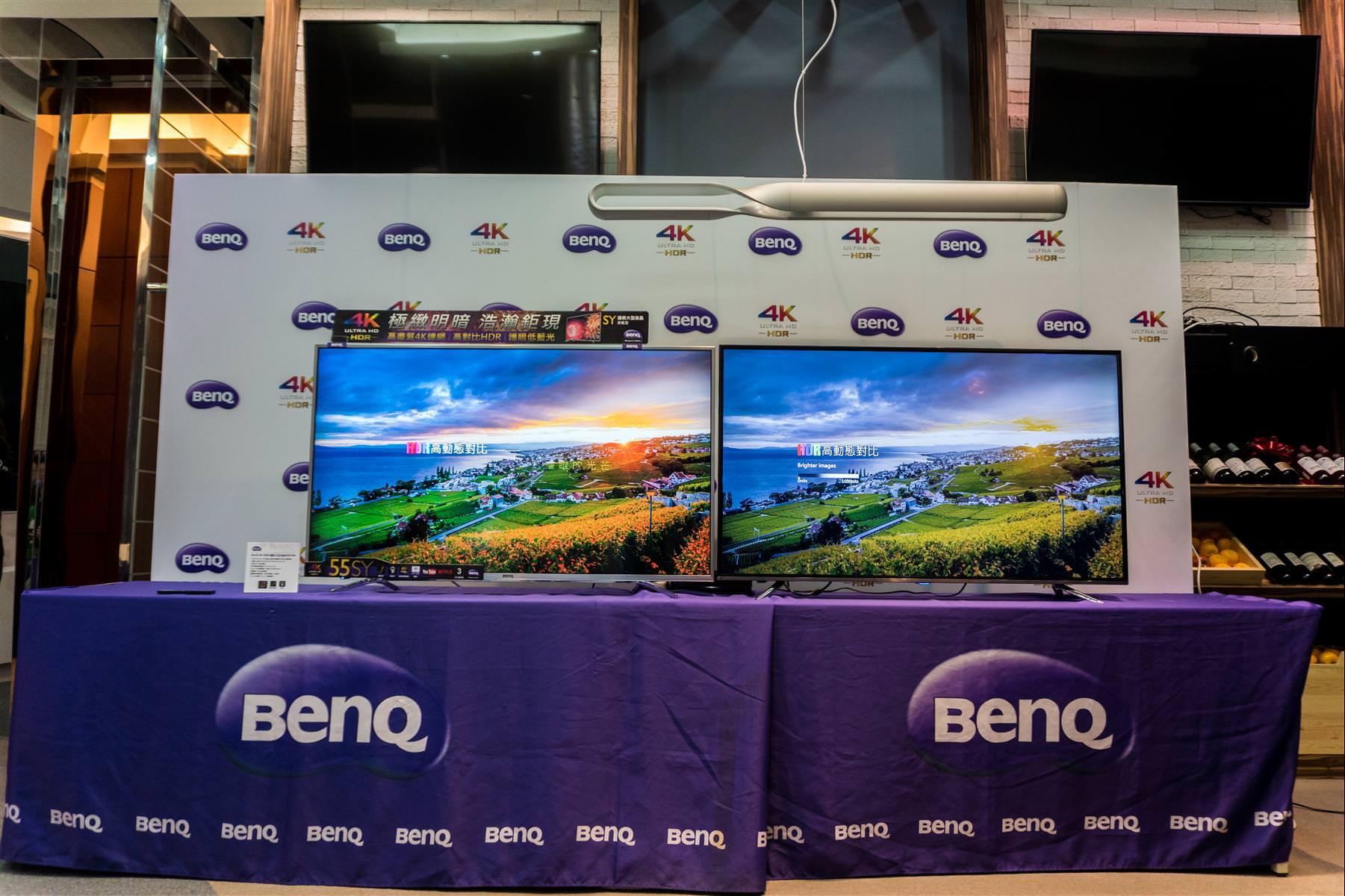 BenQ 4K HDR