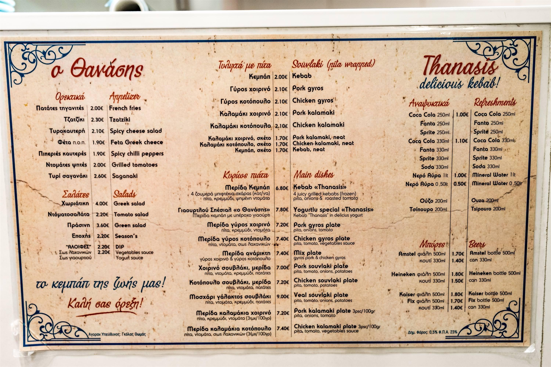 Thanasis kebab