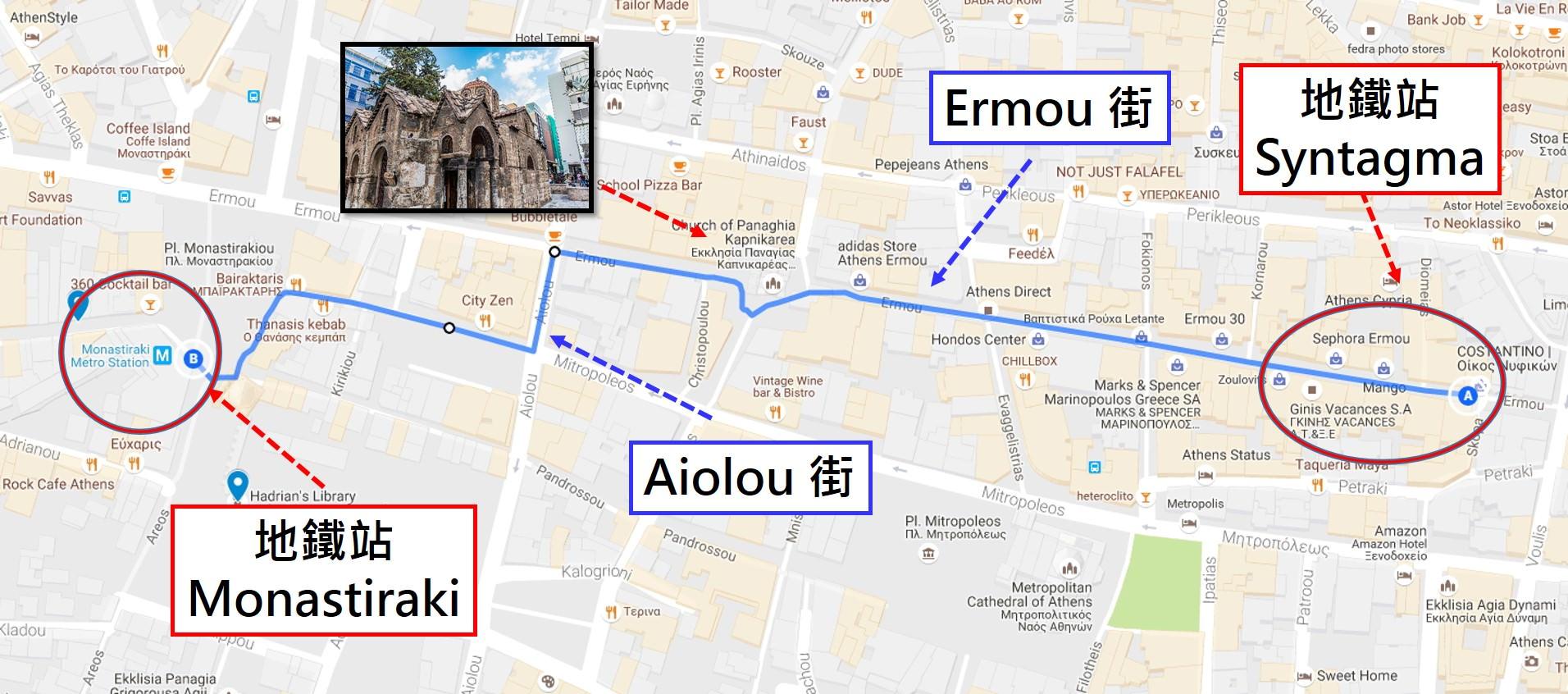 雅典市區散步路線