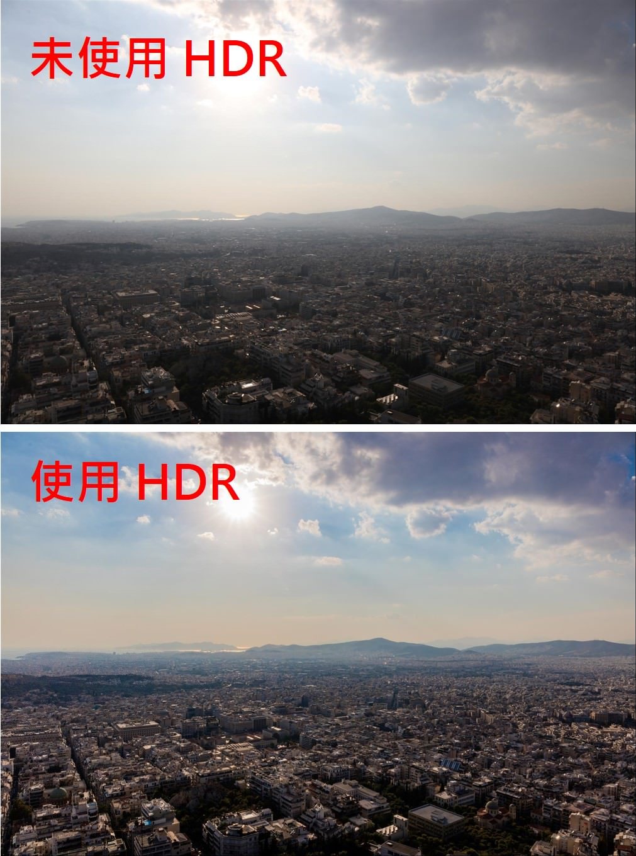 HDR 功能
