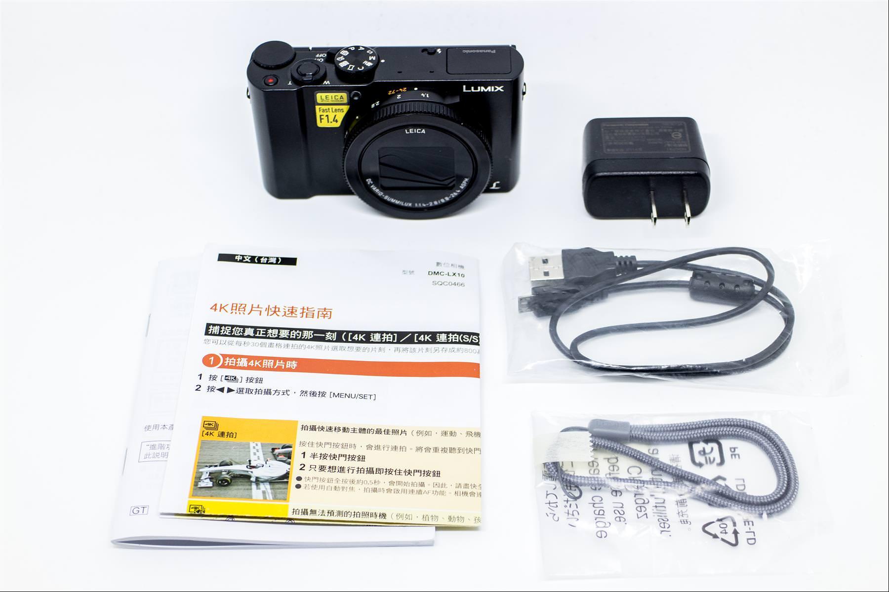 Panasonic LX10 開箱