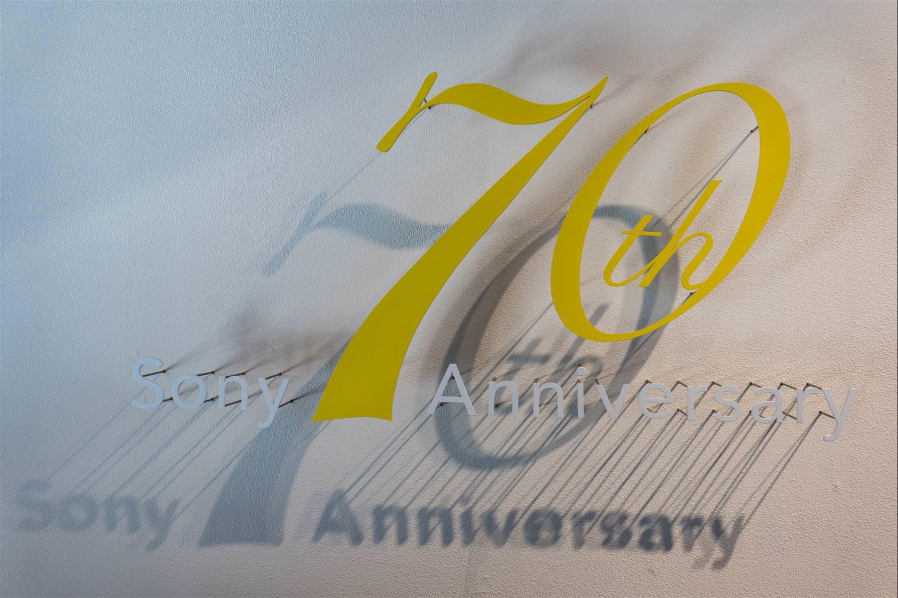 Sony 在台 50 周年紀念展