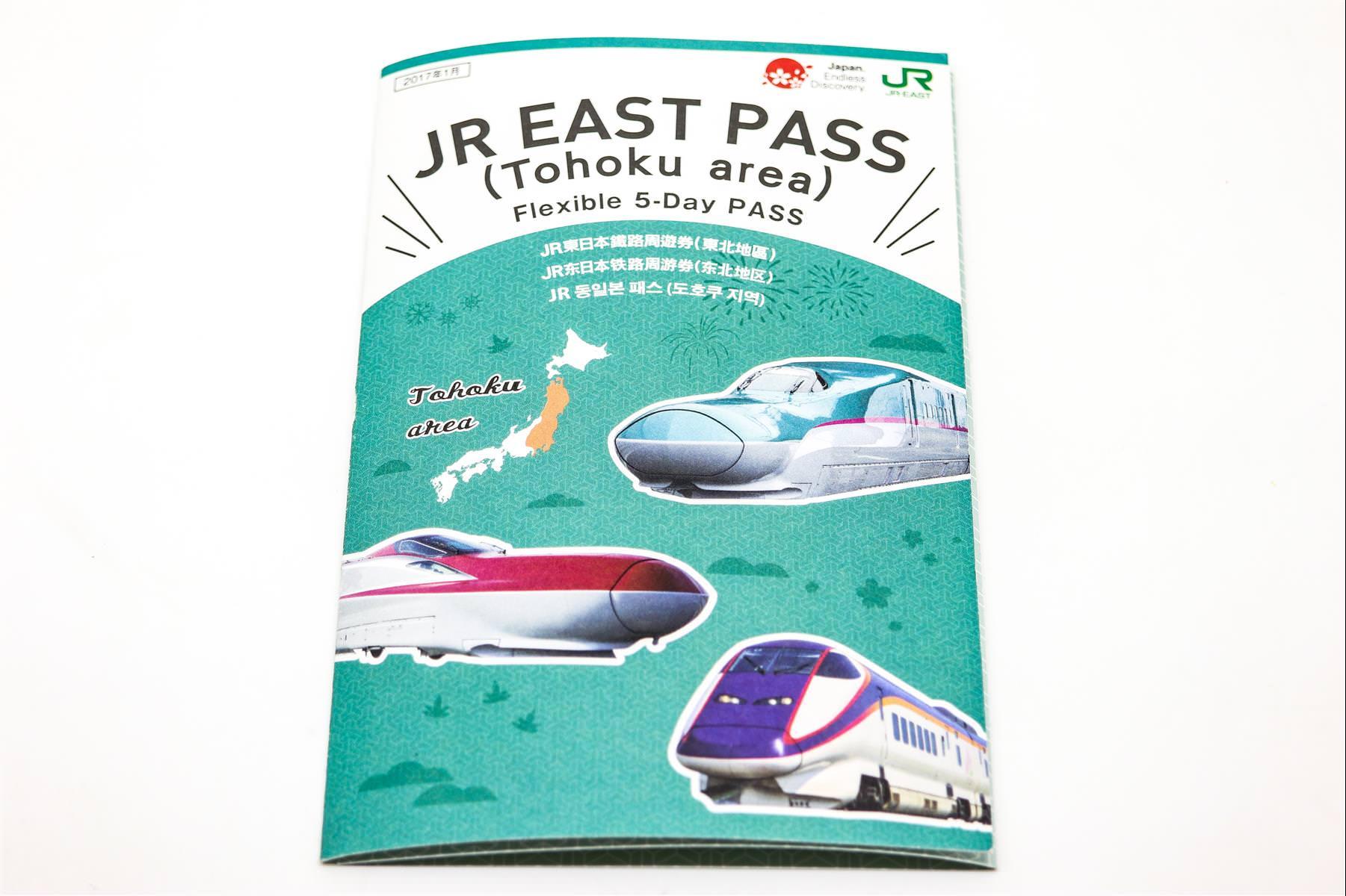 JR EAST PASS