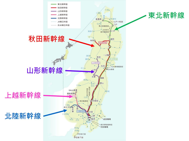 新幹線 jr 東北