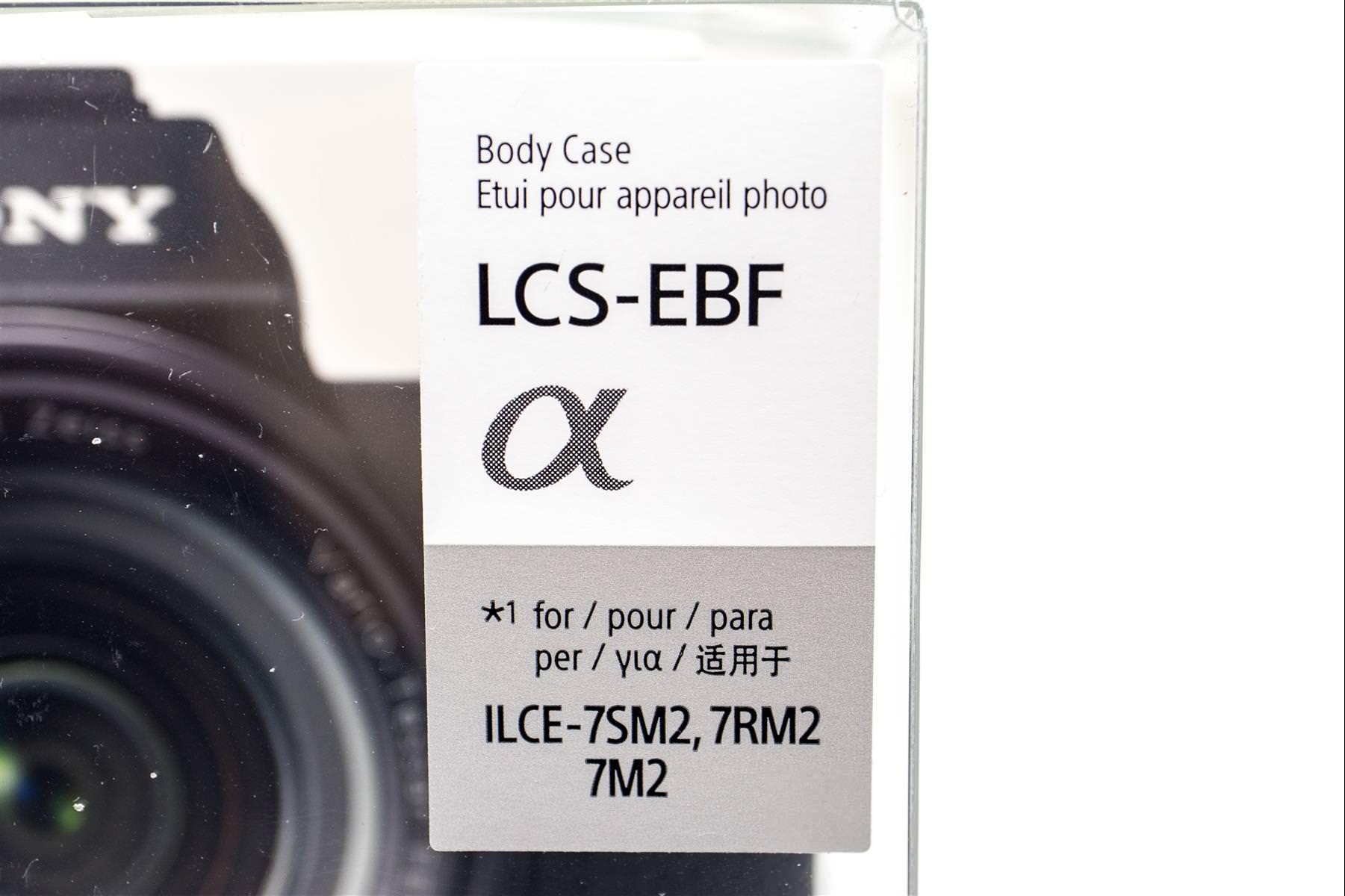 LCS-EBF