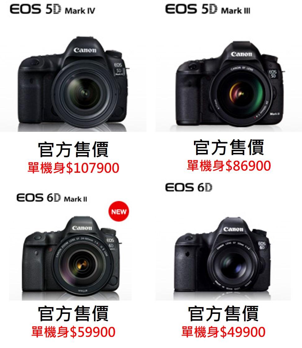 Canon 相機推薦 2017