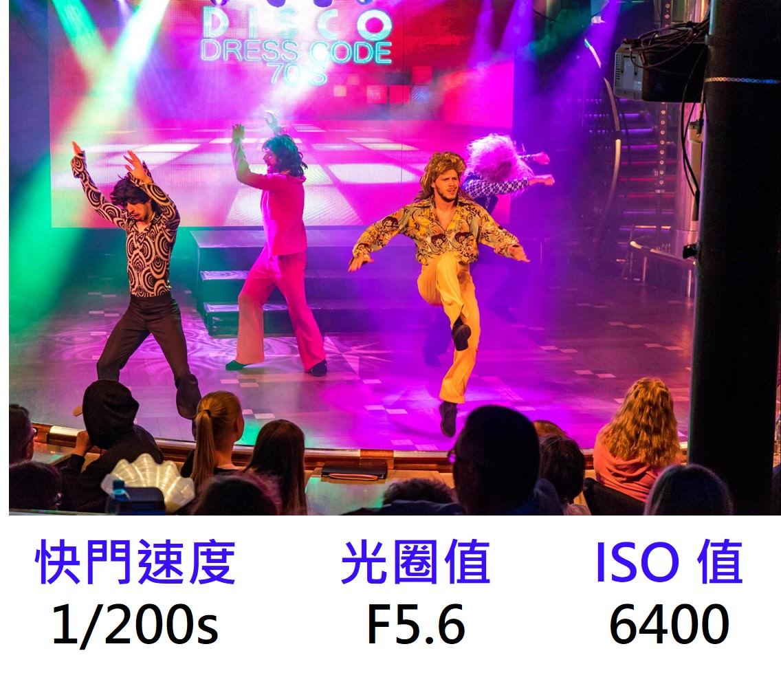 舞台跳舞表演攝影