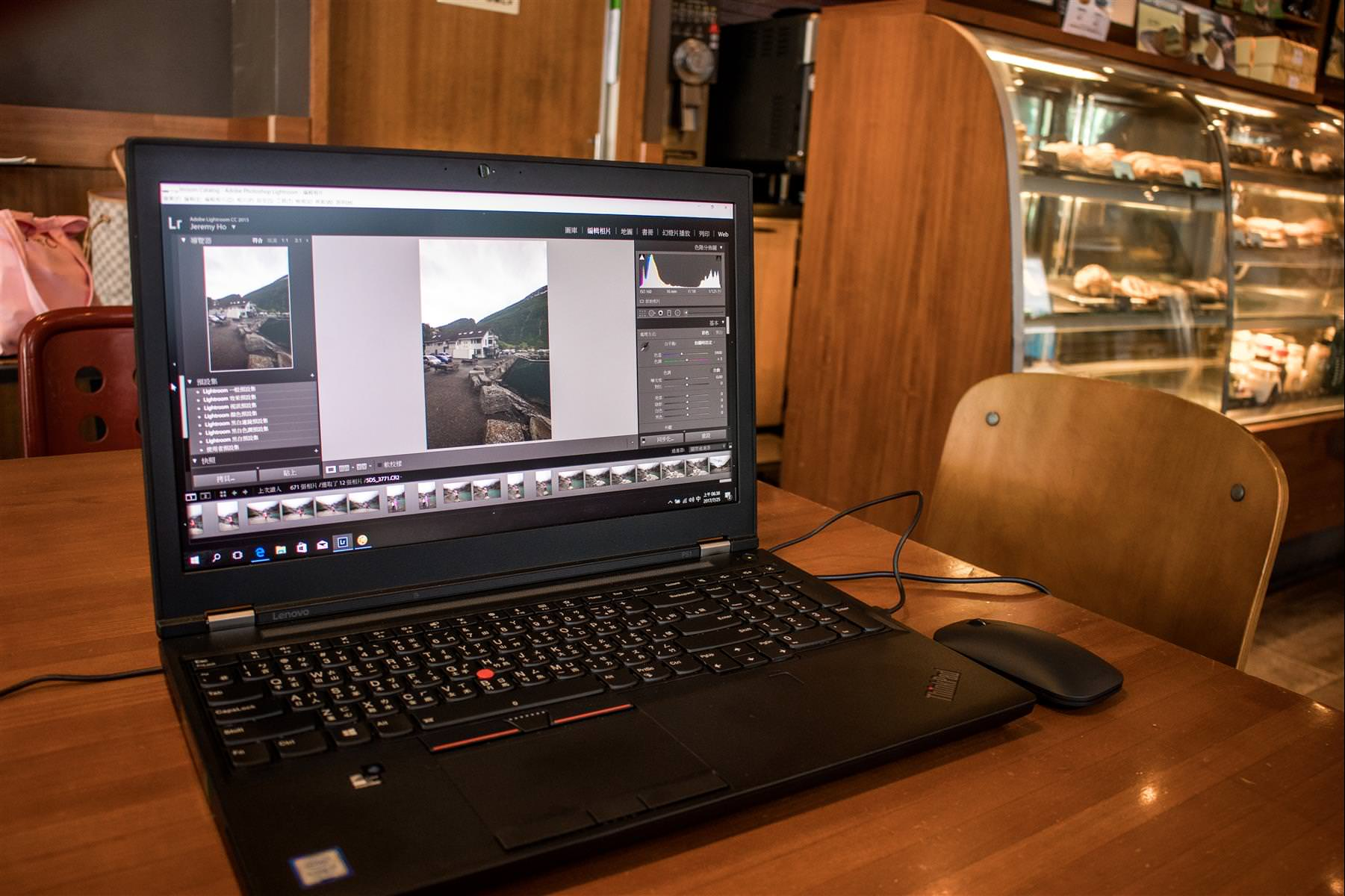 Lenovo ThinkPad P51