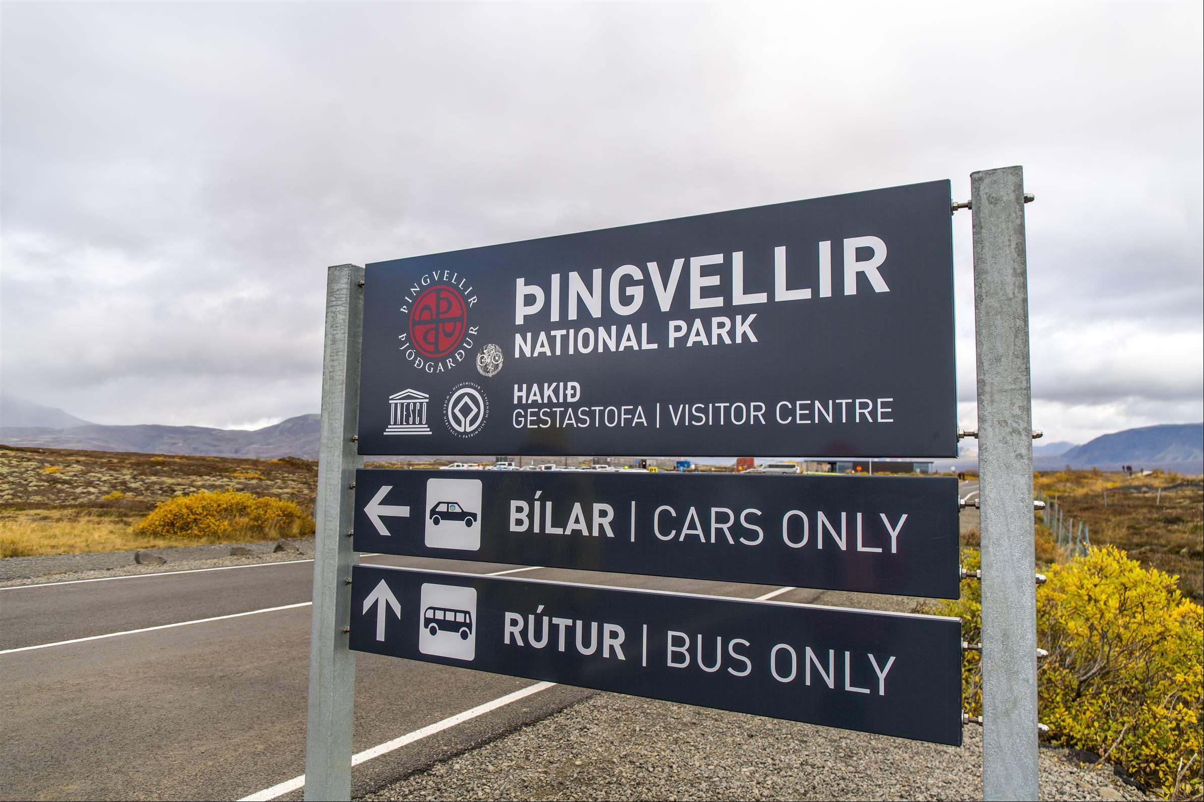辛格維爾國家公園 Thingvellir