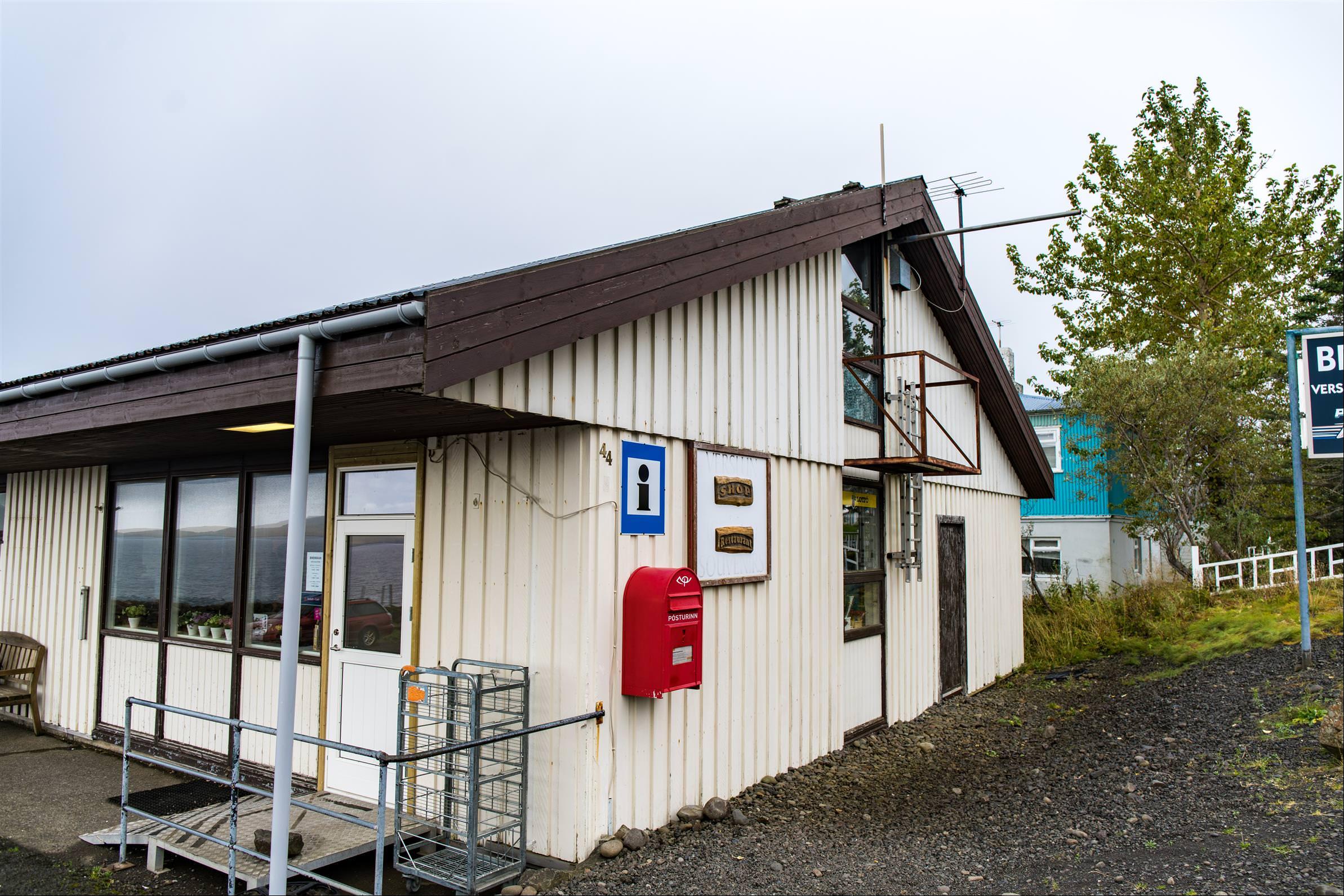 冰島上廁所