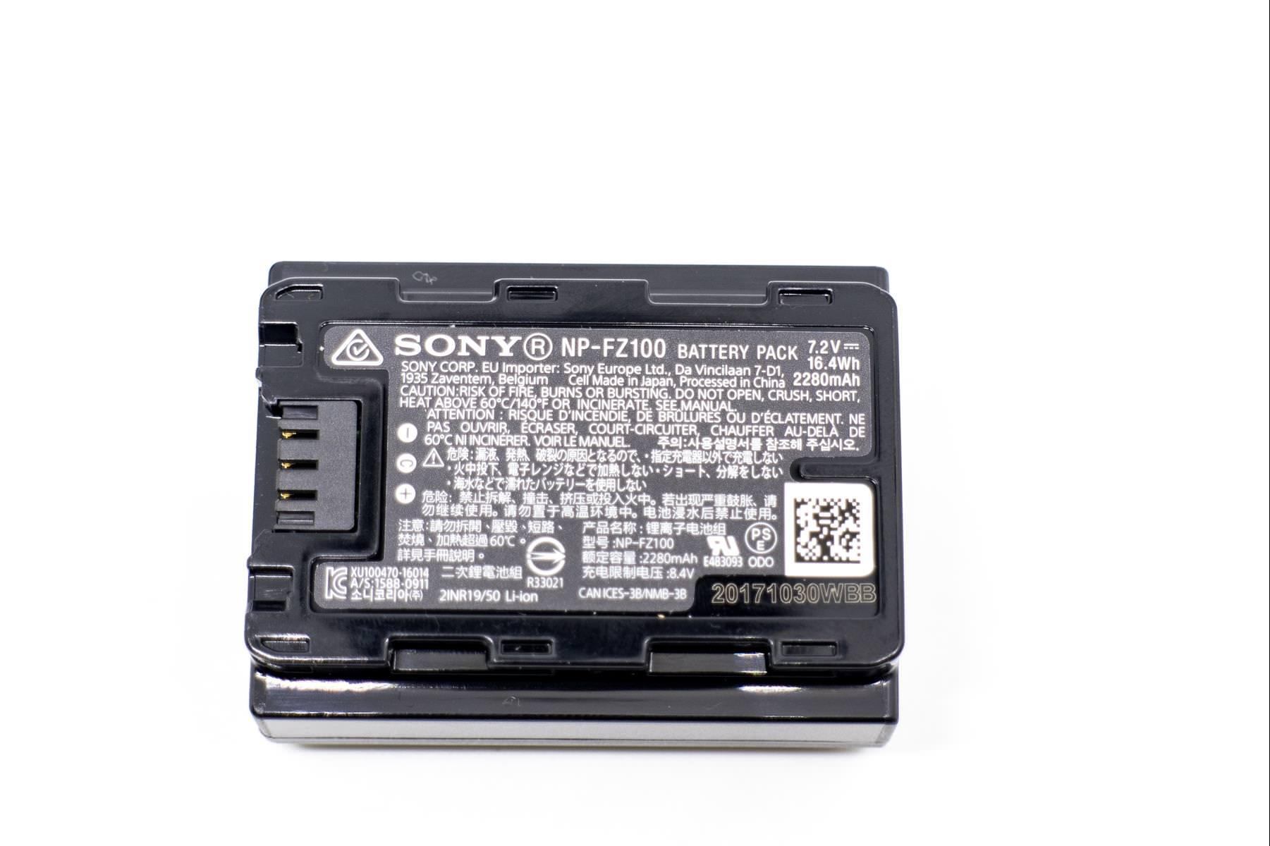 Sony A7R3 開箱