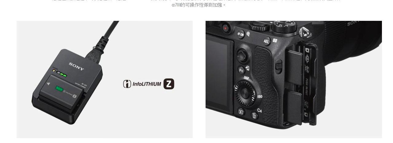Sony A7III A73 規格