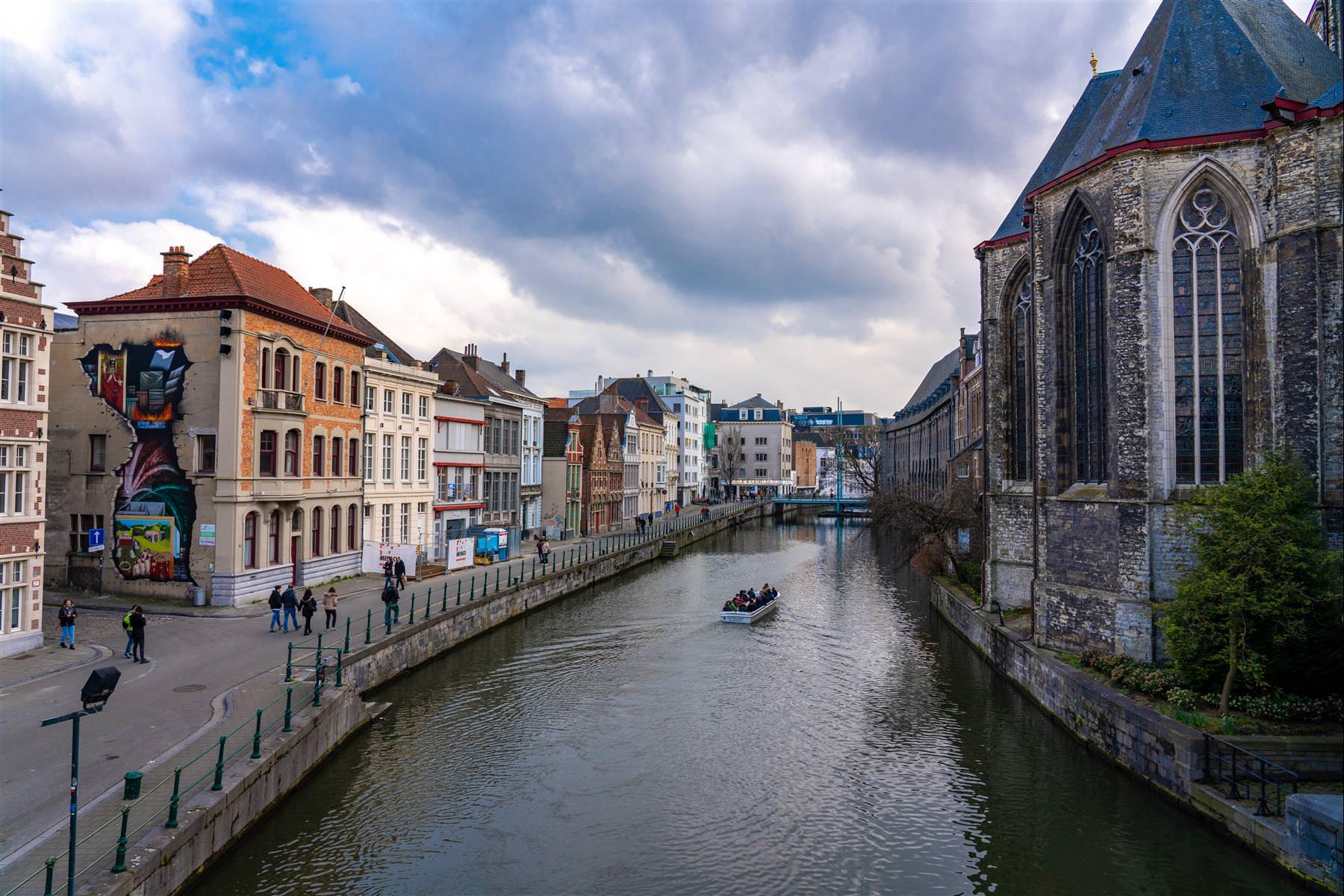 聖米歇爾橋 Sint Michielsbrug