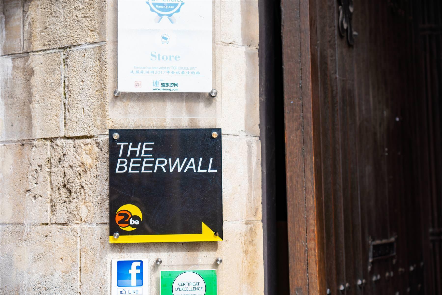 啤酒牆 BEER WALL