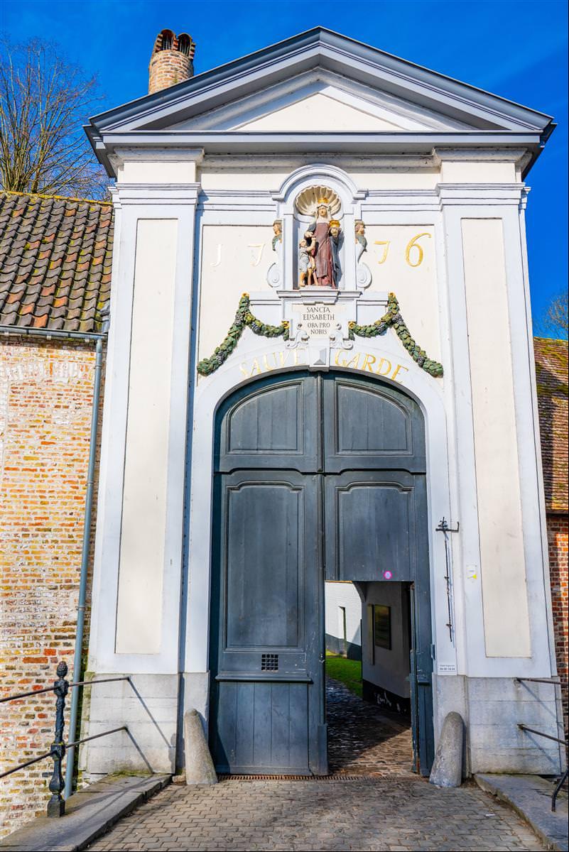 貝居安會院