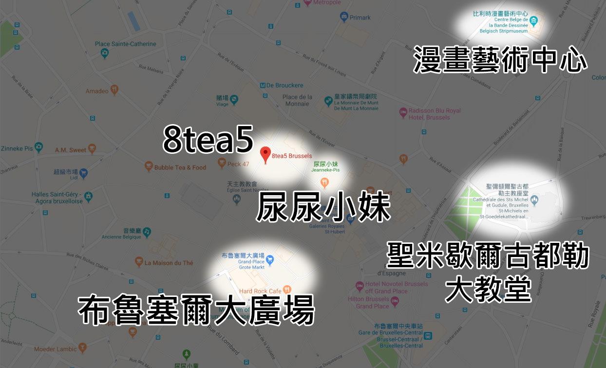 8tea5 Bubble Tea