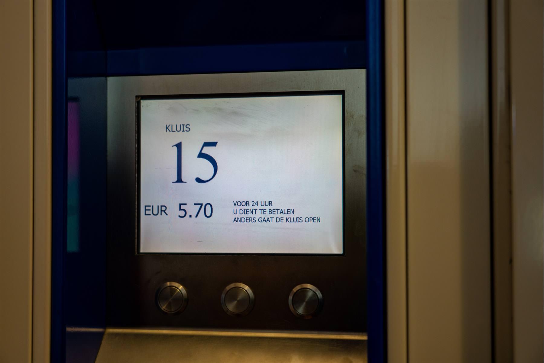 馬斯垂克車站寄物櫃