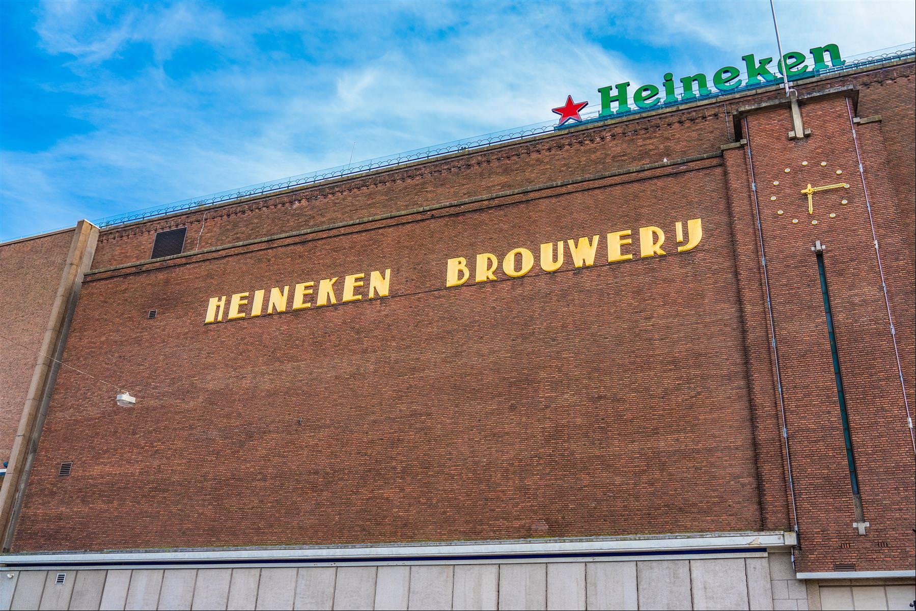 海尼根博物館