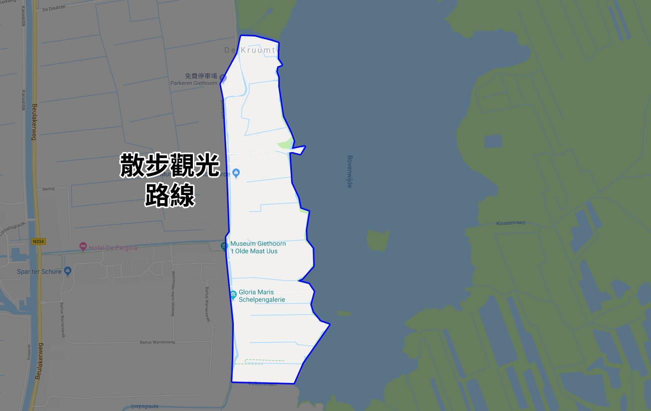 羊角村散步地圖
