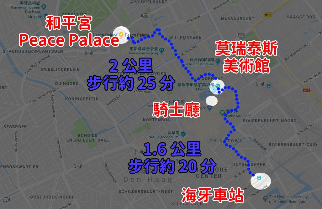 Peace Palace 和平宮