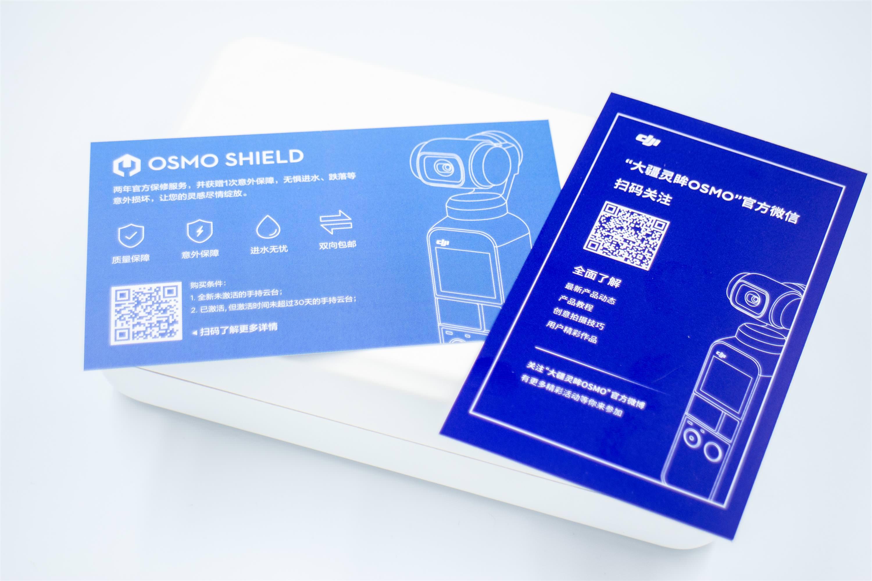 DJI MOSMOS Pocket 開箱