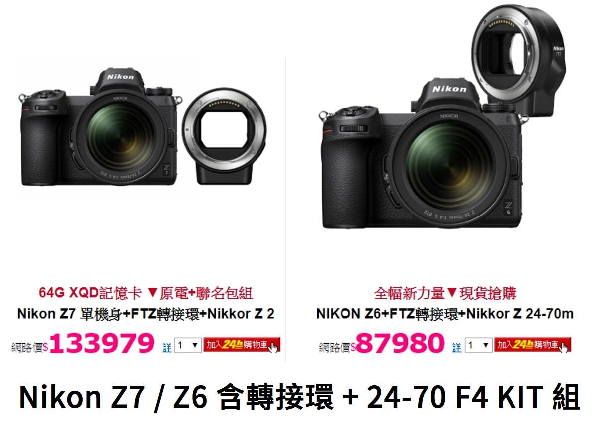 Canon EOS R 市場策略