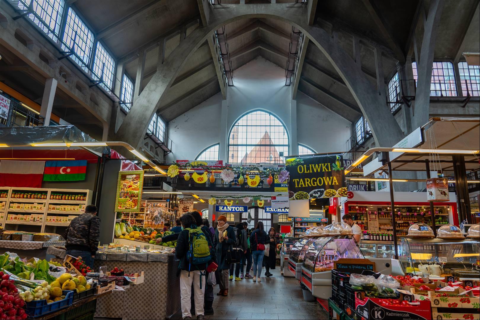 樂斯拉夫市場大廳