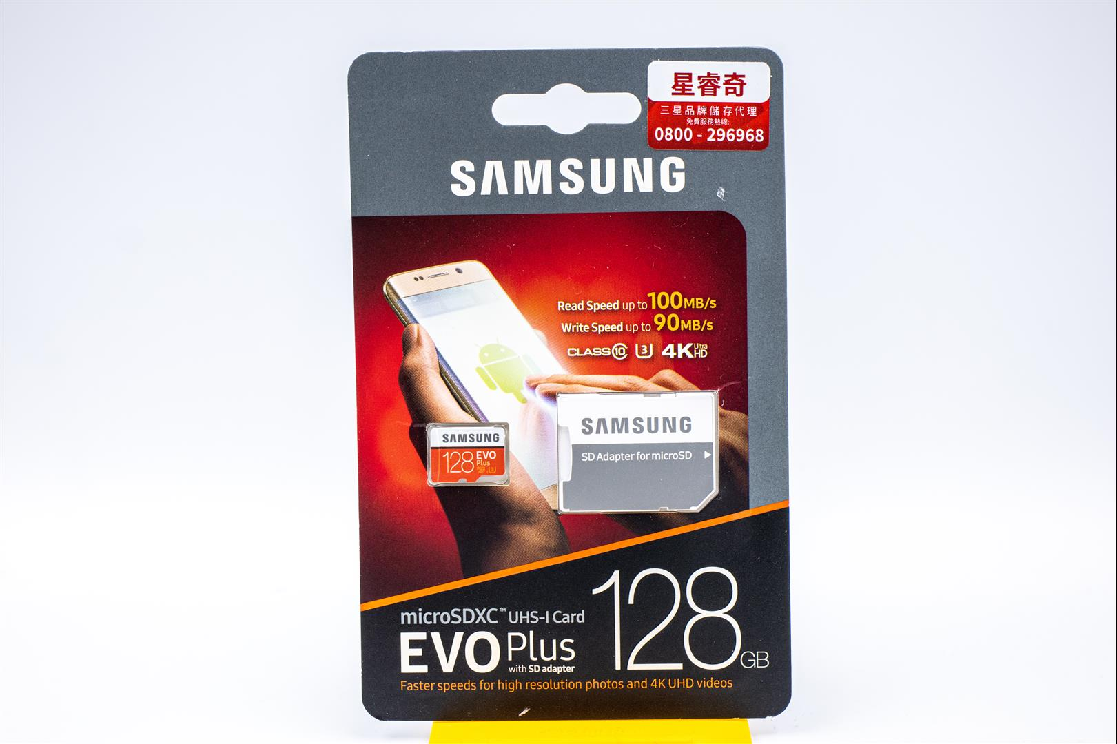 Samsung 128G