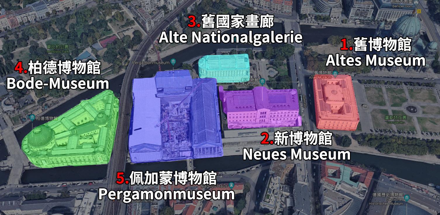 佩加蒙博物館