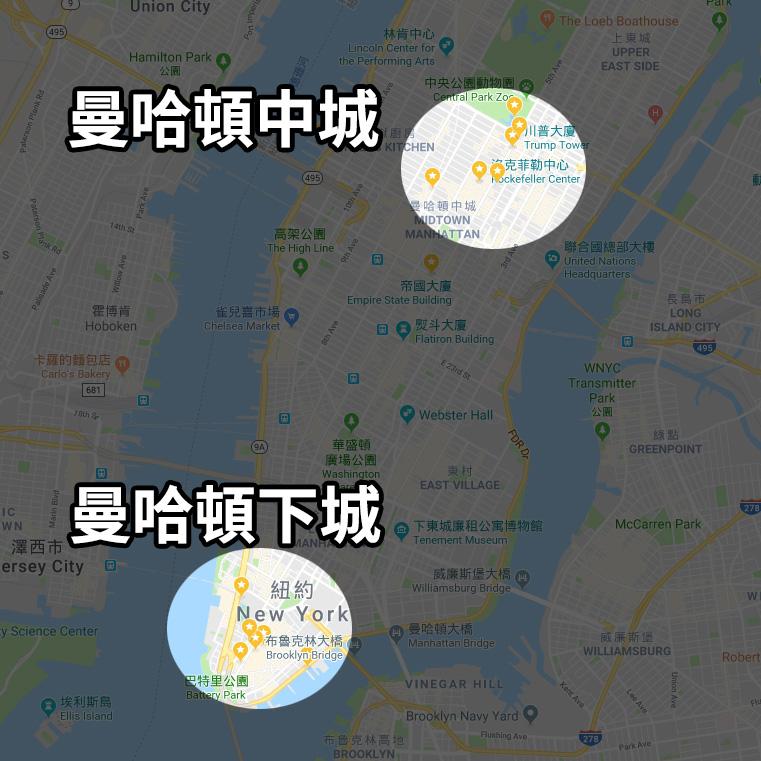 曼哈頓景點