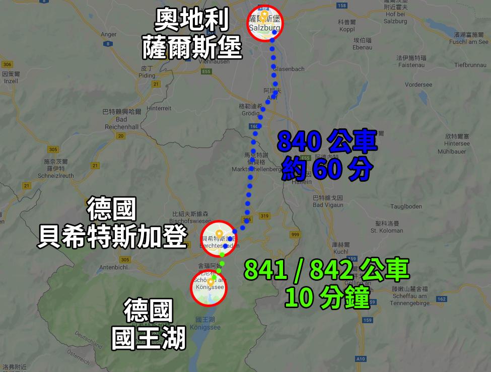 國王湖交通