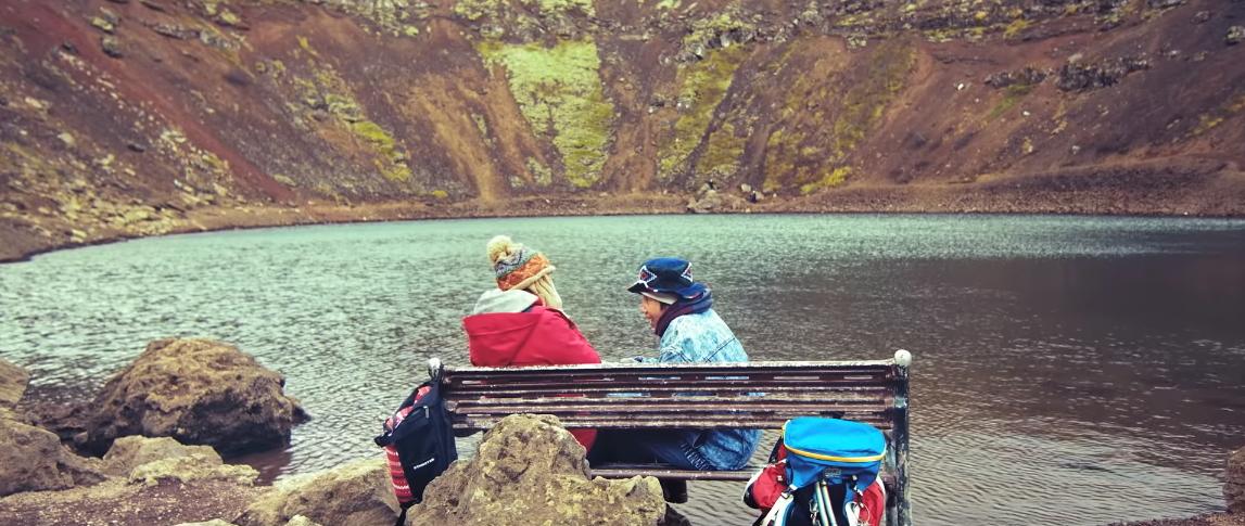 金圈火口湖 Kerið