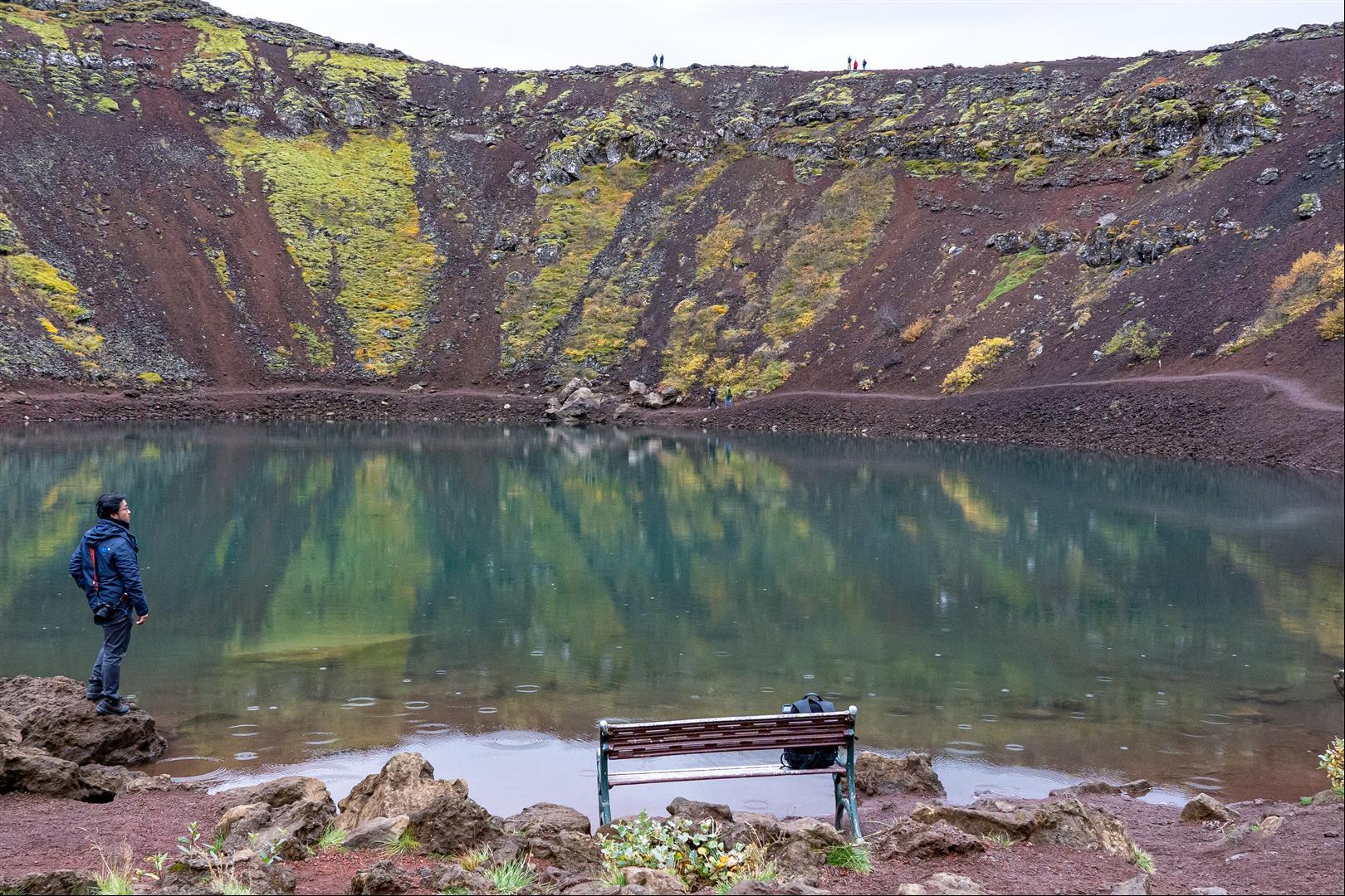 金圈火口湖 Kerid