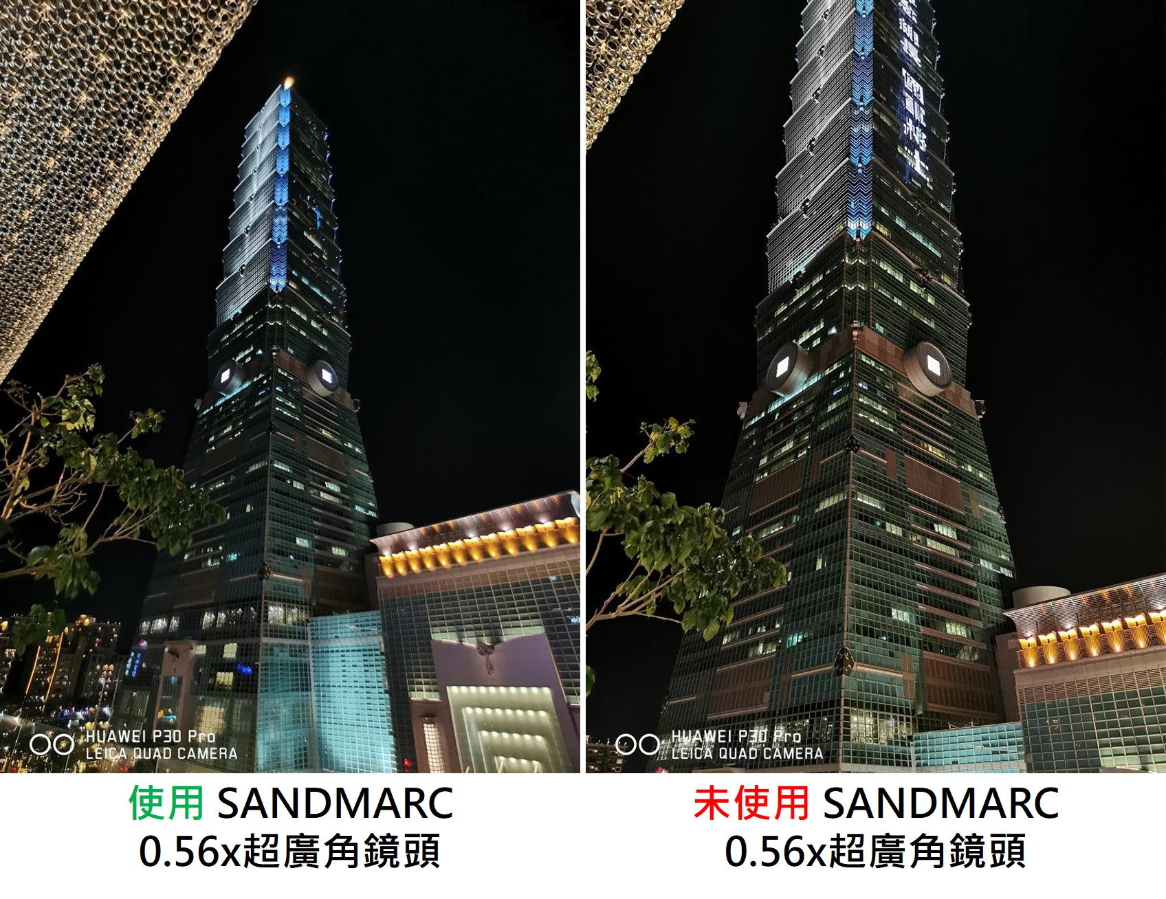 SANDMARC 0.56x