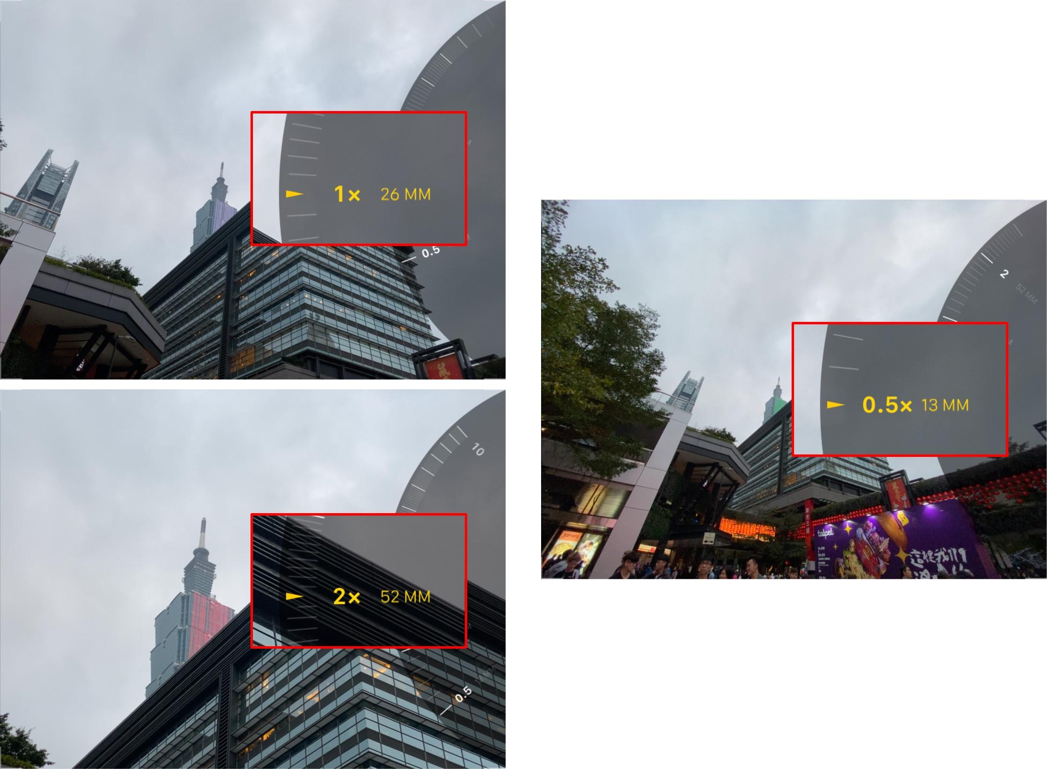 iPhone 11 攝影教學