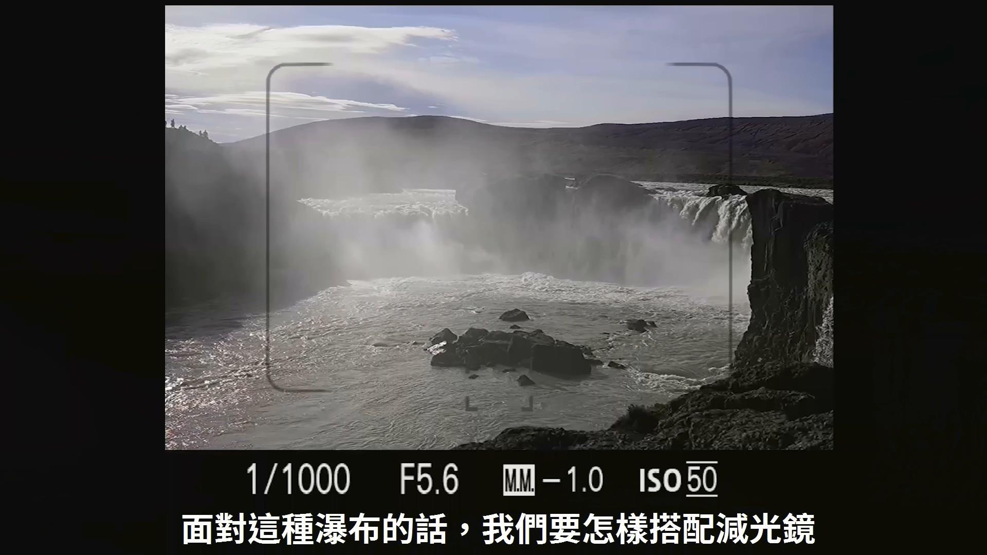 如何拍攝瀑布