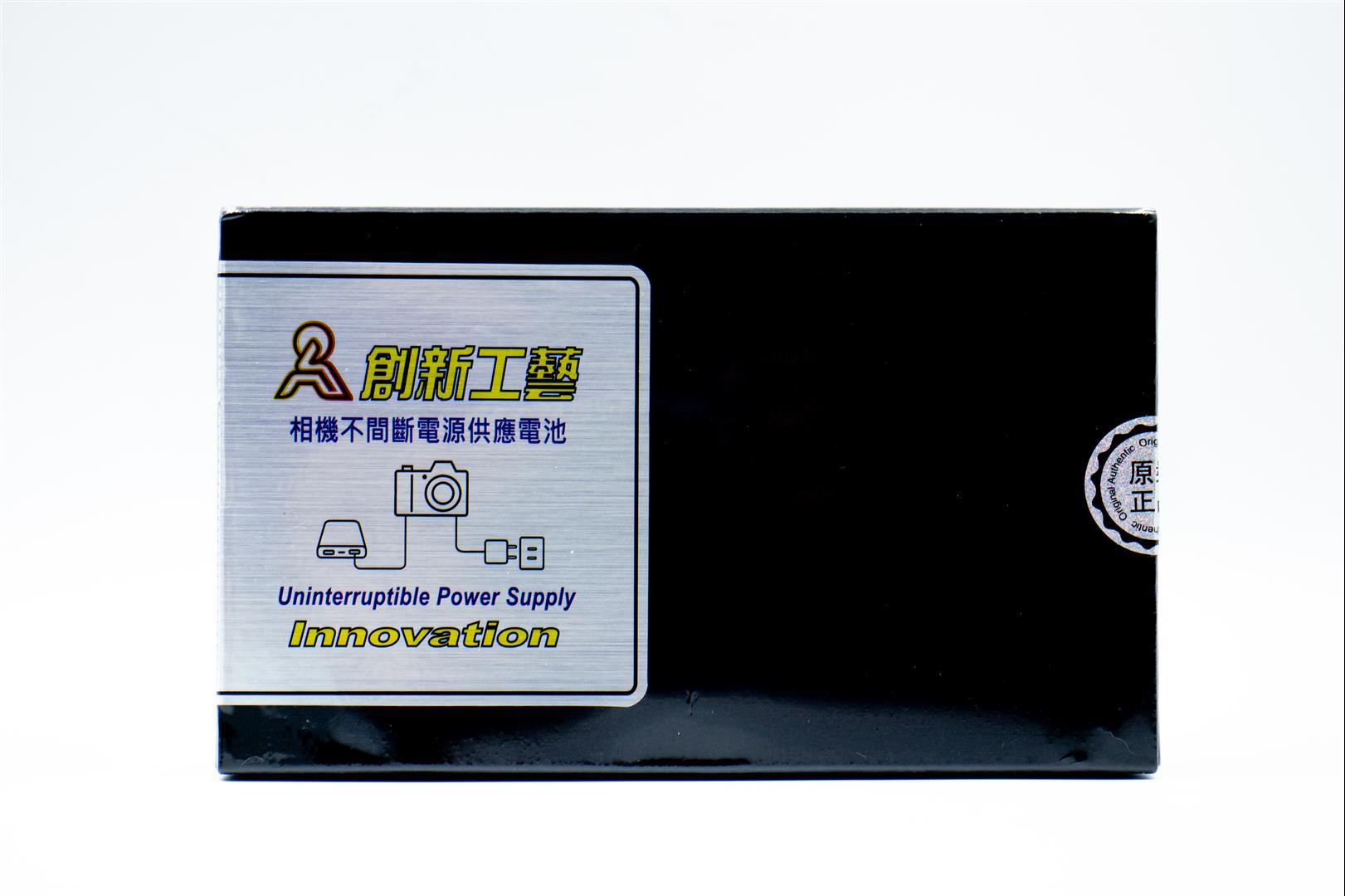 LPE6NH 假電池